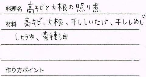 佐野2.jpg