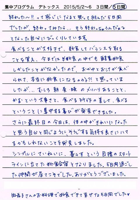 CCI20150508_3.jpg