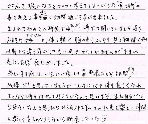 CCI20150508_5.jpg