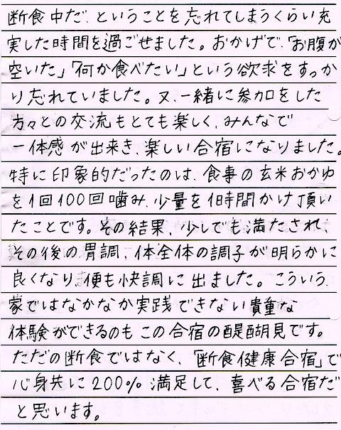 CCI20150508_7.jpg