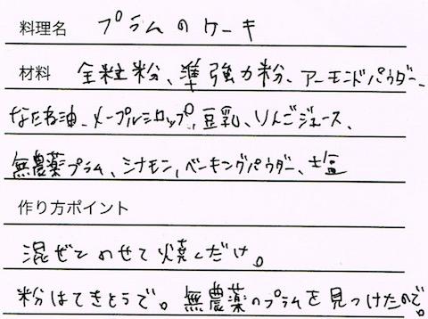 2 のコピー 4.jpg