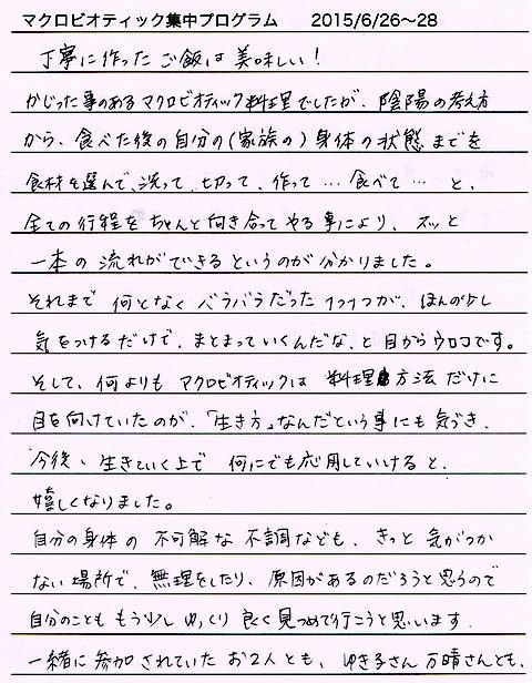 CCI20150701_2.jpg