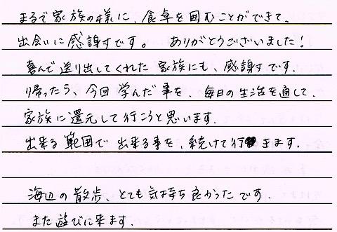 CCI20150701_3.jpg