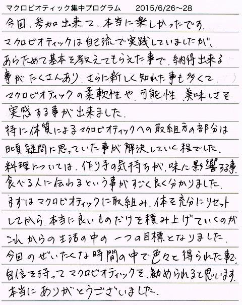 CCI20150701.jpg