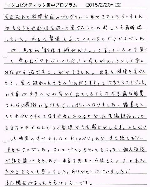 藤井さん.jpg