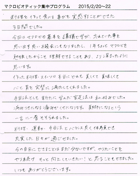 碧山さん.jpg