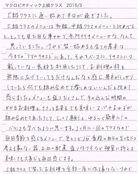 CCI20150813_2.jpg