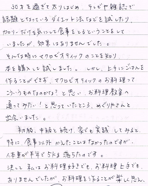 CCI20150813_7.jpg