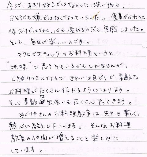 CCI20150813_8.jpg