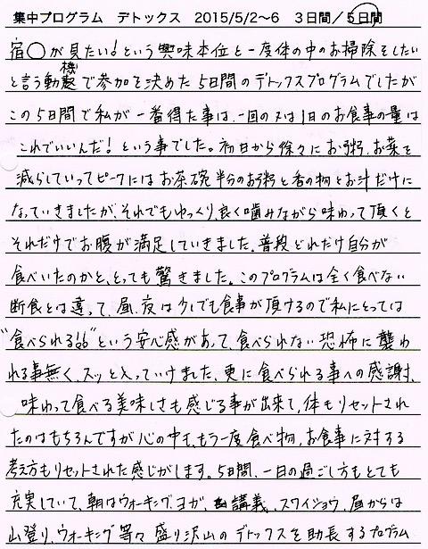 20150508_432421.jpg