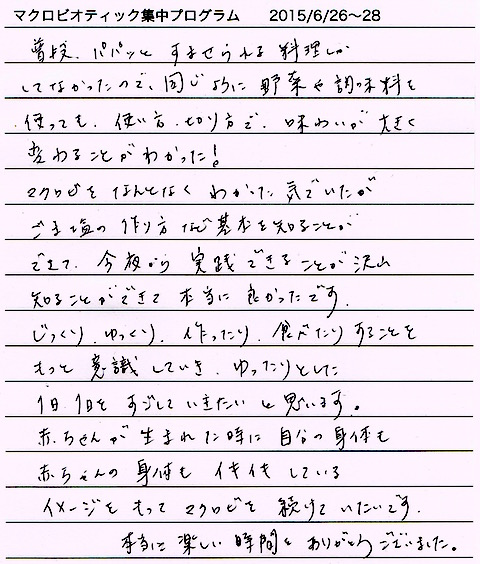 20150710_470887.jpg