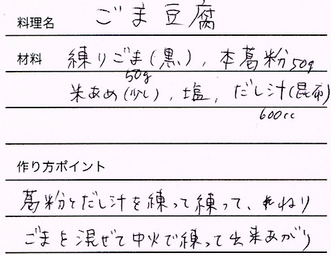CCI20151002_2 のコピー 2.jpg