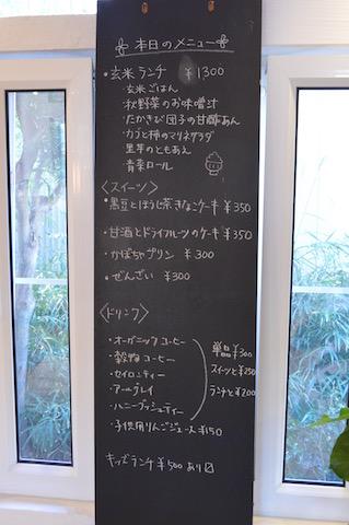 DSC_4986.jpg