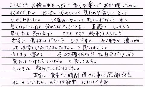 CCI20160413_3.jpg