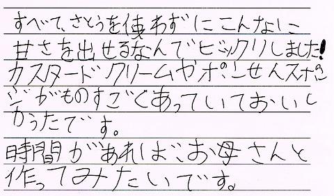 CCI20160413_4.jpg