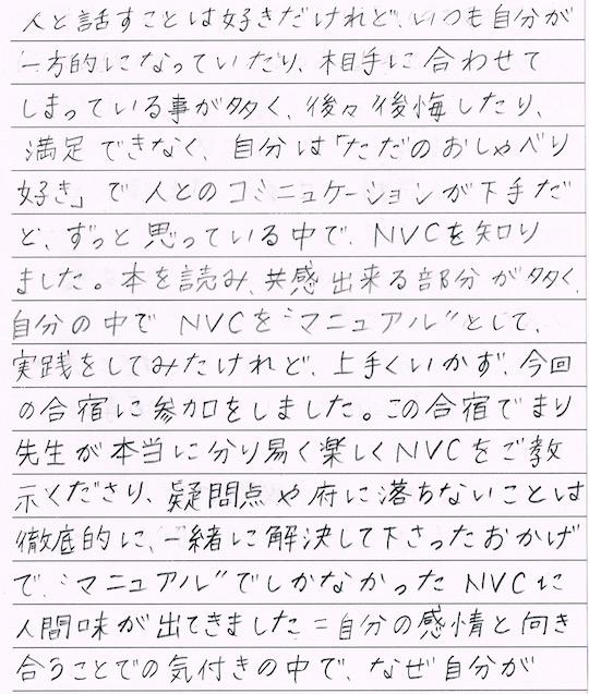 彩さん 表.jpg