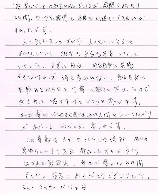 千恵さん.jpg