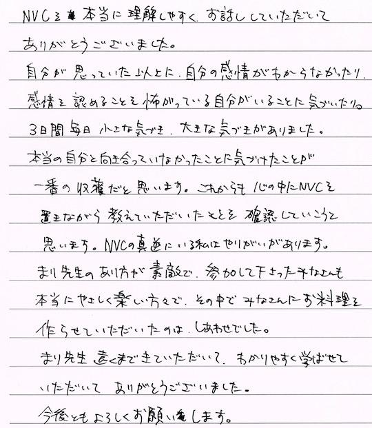 由希子.jpg