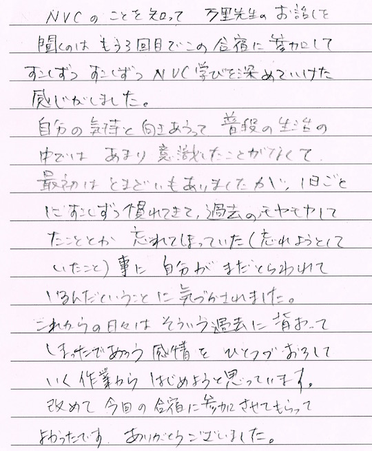 和さん.jpg