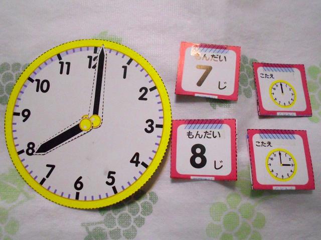 ペーパークラフト時計