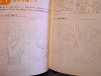 漫画練習表情0-2