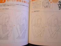 漫画練習表情0-3