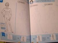 漫画練習AB0-1