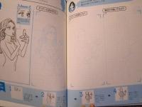 漫画練習AB0-2