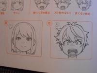 漫画練習表情5