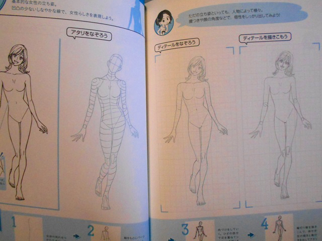 漫画練習AB6