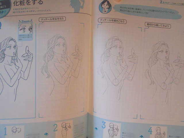 漫画練習AB11