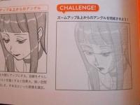 漫画練習表情15