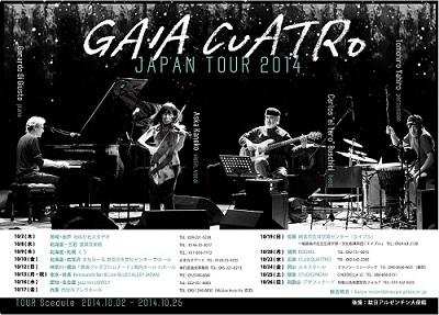 Gaia2014