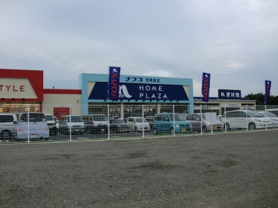ナフコ荒尾東店2
