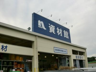 ナフコ荒尾東店9