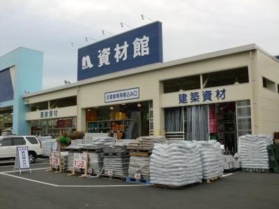 ナフコ荒尾東店10