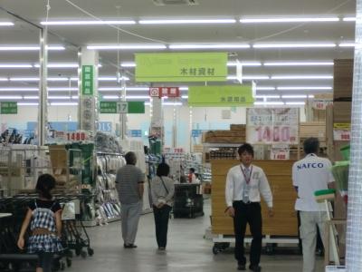 ナフコ荒尾東店11