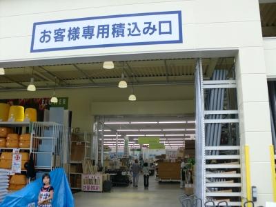 ナフコ荒尾東店12