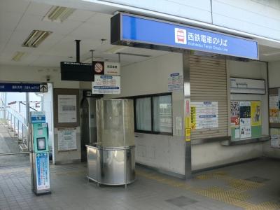 西鉄開駅2