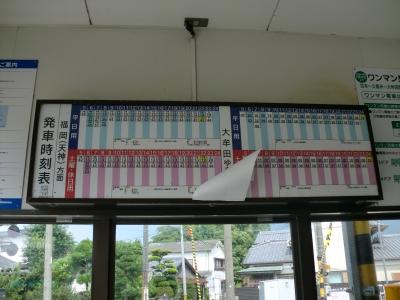 西鉄開駅3
