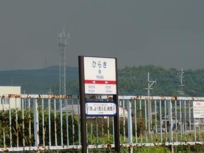 西鉄開駅6