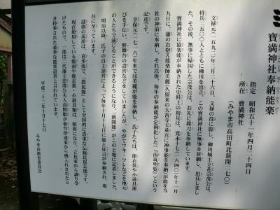 豊満神社2
