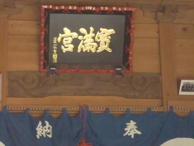 豊満神社8