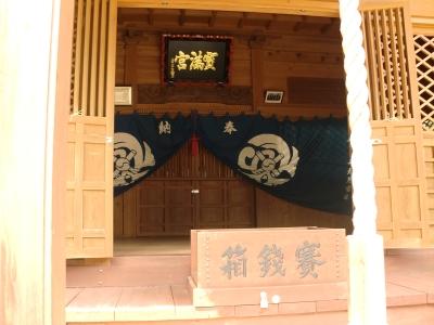 豊満神社9