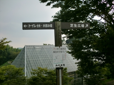 濃施山公園2