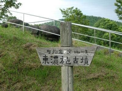 濃施山公園5