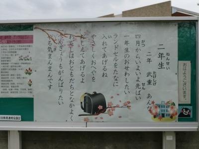 万田小学校4