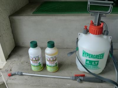 除草剤の散布1
