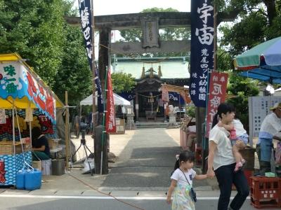 西原神社3