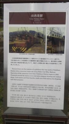 三池炭鉱専用鉄道4